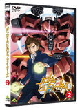 Thumbnail 2 for Gundam Build Fighters Vol.2