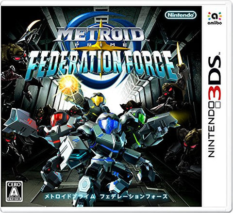 Image for Metroid Prime: Federation Force