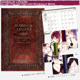 Thumbnail 3 for Diabolik Lovers Perfect Guide More, Deep Guide Book W/Extra / Psp