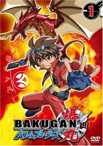 Image for Bakugan Battle Brawlers Vol.1