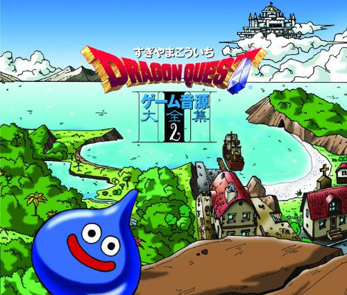 Image 1 for Dragon Quest Game Music Super Collection Vol. 2