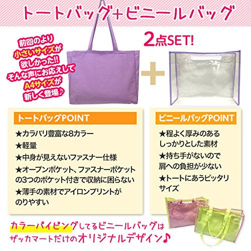 Image 7 for Ita Bag - Clear Tote Bag - Candy Pink