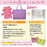 Thumbnail 7 for Ita Bag - Clear Tote Bag - Candy Pink