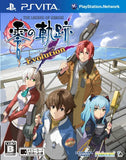 The Legend of Heroes: Zero no Kiseki Evolution - 1