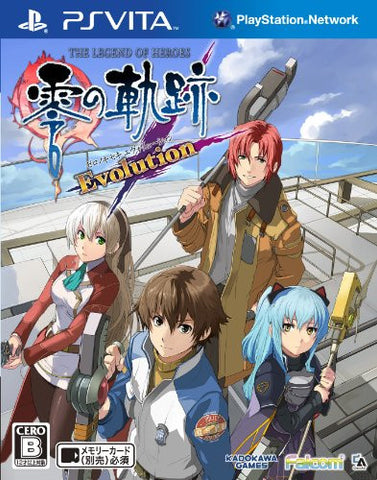 Image for The Legend of Heroes: Zero no Kiseki Evolution