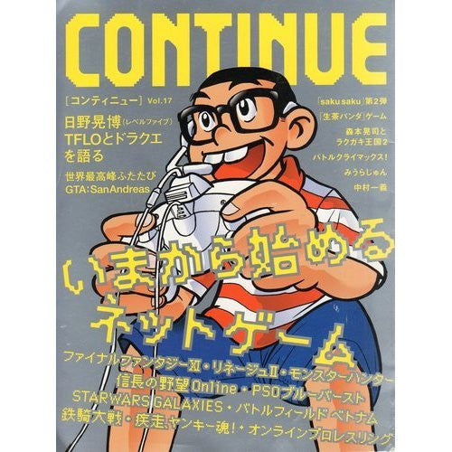 Continue (Vol.17) Japanese Videogame Magazine