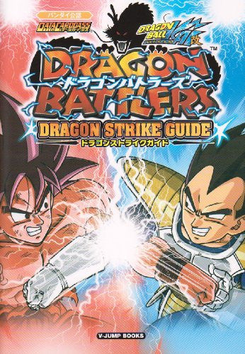 Dragon Ball Kai Data Carddass Dragon Battlers Card Dragon Strike Guide Book