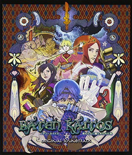 Image 1 for Baten Kaitos: Owaranai Tsubasa to Ushinawareta Umi Original Soundtrack