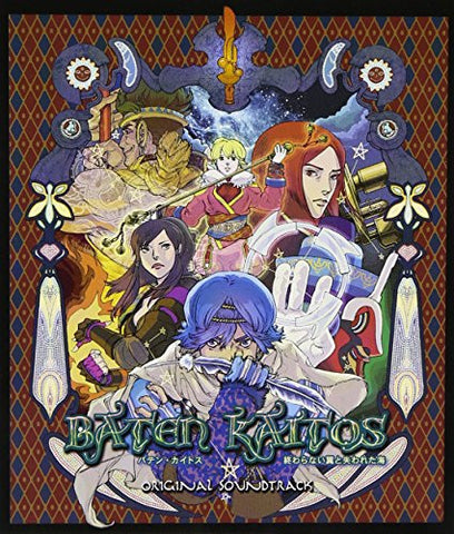 Image for Baten Kaitos: Owaranai Tsubasa to Ushinawareta Umi Original Soundtrack