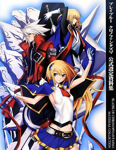 Image 1 for Blazblue Chronophantasma Material Collection