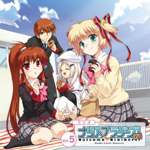 Radio Little Busters! Natsume Brothers! (21) Vol.5