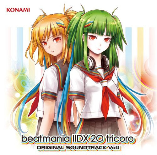 Image 1 for beatmania IIDX 20 tricoro ORIGINAL SOUNDTRACK Vol.1