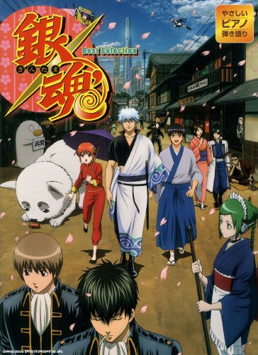 Image 1 for Gintama Best Selection   Easy Piano Solo Score