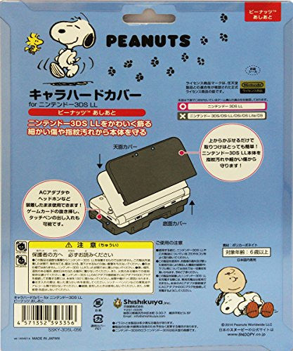 Image 2 for 3DS LL Character Hard Cover (Peanuts Ashiato)