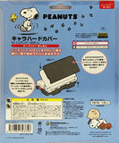 Thumbnail 2 for 3DS LL Character Hard Cover (Peanuts Ashiato)
