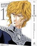 Thumbnail 1 for Legend Of Galactic Heroes Blu-ray Box Standard Edition 1