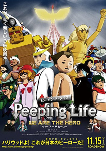 Image for Peeping Life-we Are The Hero-