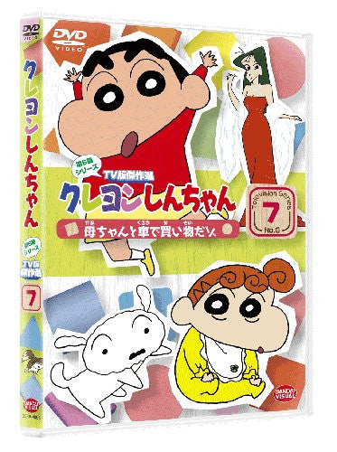 Image 1 for Crayon Shin Chan The TV Series - The 6th Season 7 Ka-Chan To Kuruma De Kaimono Dazo