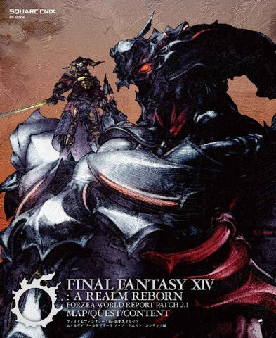 Image for Final Fantasy Xiv: Shinsei Eorzea World Report Patch 2.1 Map/Quest/Content