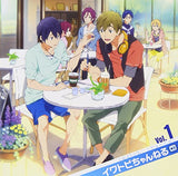 "Radio CD ""Iwatobi Channel"" Vol. 1 - 1"