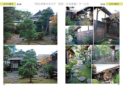 Image 6 for Digital Scenery Catalogue - Manga Drawing - Japanese Homes