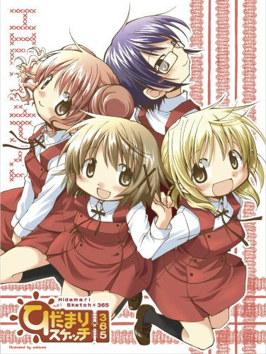 Image 2 for Hidamari Sketch X 365 3 [DVD+CD Limited Edition]