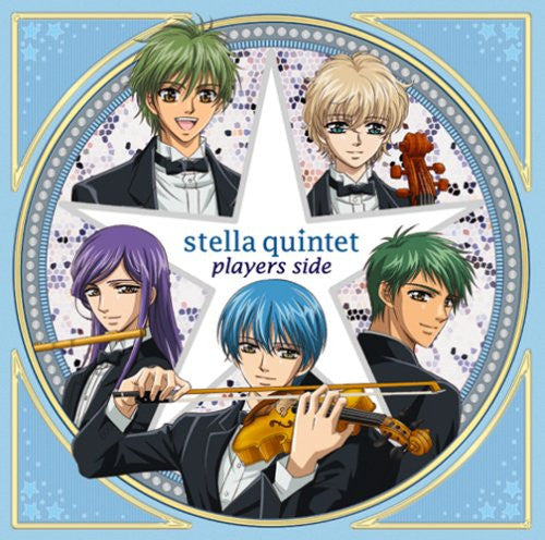 Image 1 for stella quintet players side