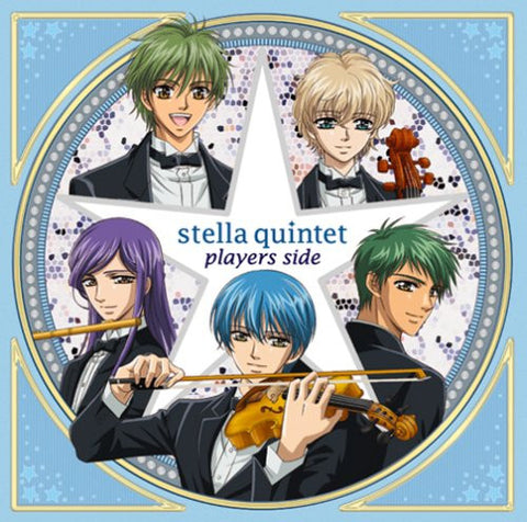 Image for stella quintet players side