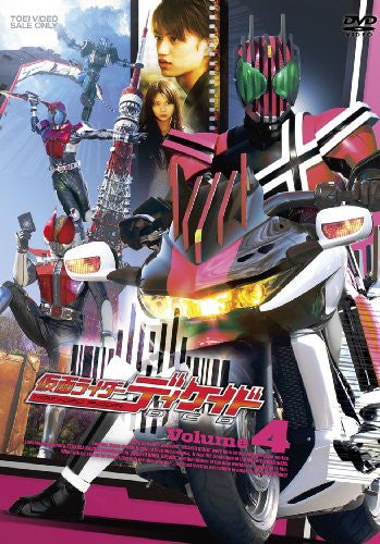 Image 1 for Masked Rider Decade Vol.4