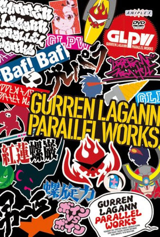 Image for Gurre Para - Gurren Lagann Parallel Works
