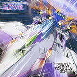 Thumbnail 1 for Future Grand Prix CYBER FORMULA SIN Original Soundtrack Vol.2 LOVE