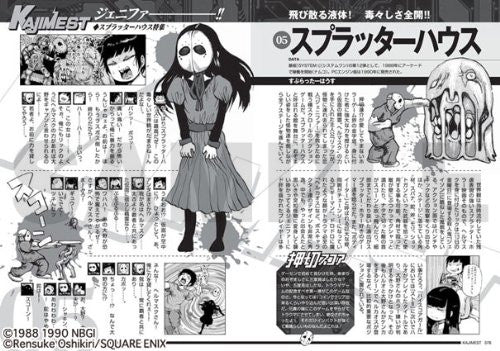Image 8 for High Score Girl Official Fan Book Kajimest