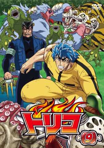 Image for Toriko Vol.9