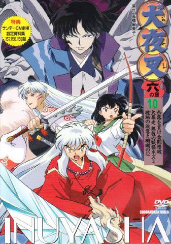 Image for Inuyasha VI no Shou Vol.10