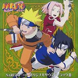 Thumbnail 1 for NARUTO Original Soundtrack III