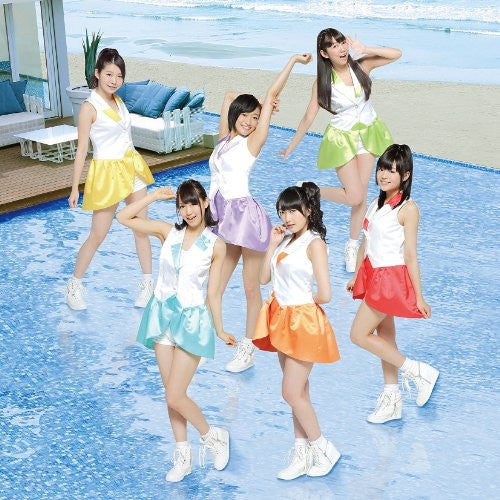 Image 1 for Itazura Taiyou / i☆Ris [with DVD]