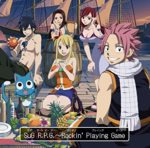 Image for R.P.G.~Rockin' Playing Game / SuG [Limited Edition]