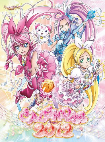 Image 1 for Suite PreCure♪ - Wall Calendar - 2012 (Try-X)[Magazine]