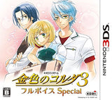 Thumbnail 1 for Kiniro no Corda 3 Full Voice Special