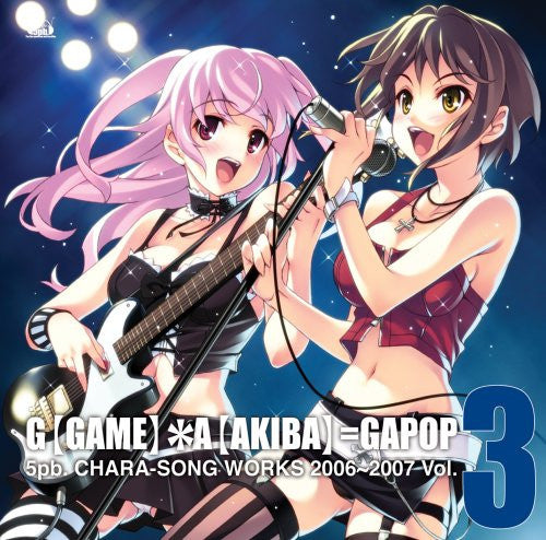 Image 1 for G[GAME] * A[AKIBA] = GAPOP 5pb. CHARA-SONG WORKS 2006~2007 Vol.3