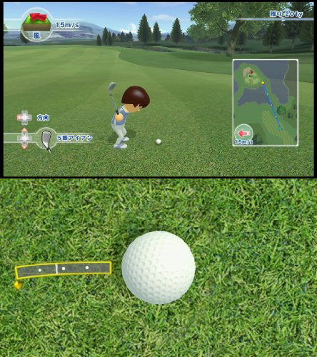 Image 10 for Wii Sports Club