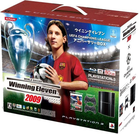 Image for Winning Eleven x UEFA Champions League Anniversary Box