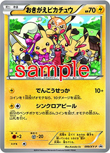 Image 3 for Pokemon Pocket Monster Card Game Illustration Collection