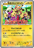 Pokemon Pocket Monster Card Game Illustration Collection - 3