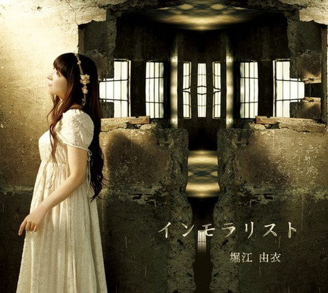 Image for Immoralist / Yui Horie [Limited Edition]