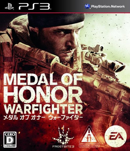 Image 1 for Medal of Honor: Warfighter