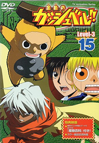 Image for Konjiki No Gash Bell Level-3 Vol.15