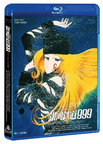 Image 2 for Galaxy Express 999 Eternal Fantasy