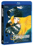 Thumbnail 2 for Galaxy Express 999 Eternal Fantasy