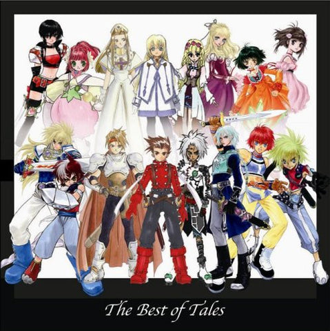 Image for The Best of Tales [Limited Edition]